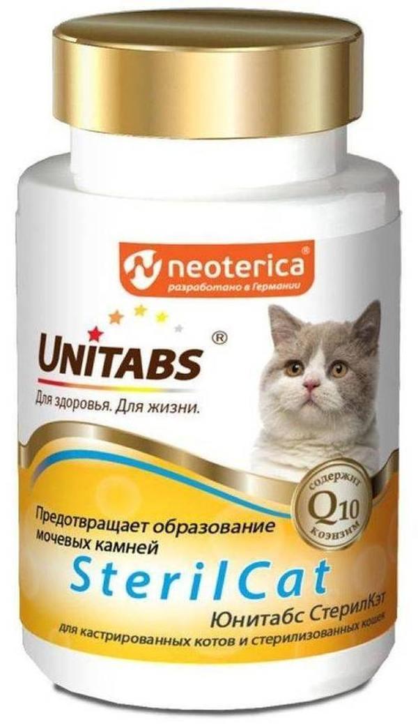 рейтинг лучших витаминов для кошек и котов 2021