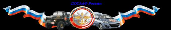 Лучшие официальные автошколы в городе Уфа рейтинг 2020