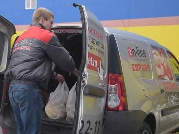 Службы доставки продуктов и товаров в Воронеже рейтинг 2020