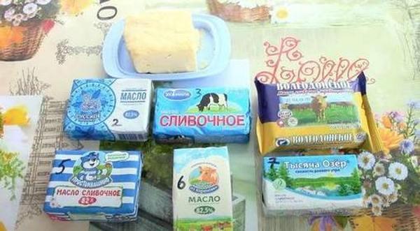 Лучшие производители сливочного масла ТОП 2020