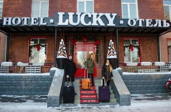 ТОП недорогих отелей и гостиниц Омска рейтинг 2020