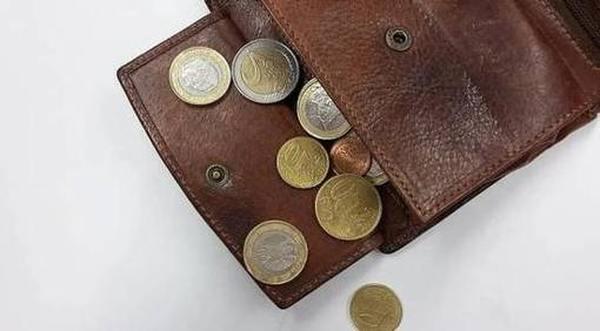 Рейтинг лучших монетниц