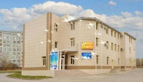 ТОП недорогих отелей и гостиниц Волгограда рейтинг 2020
