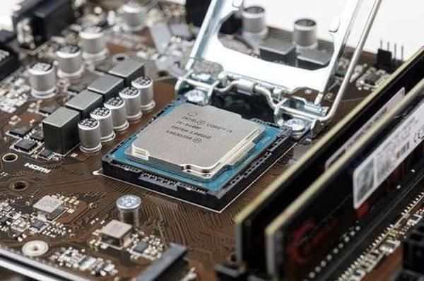 Лучшие по производительности процессоры для ноутбуков