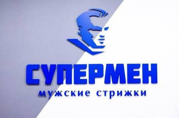 Рейтинг лучших эконом барбершопов Москвы