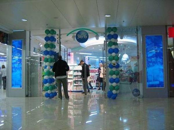 Лучшие аптеки Москвы