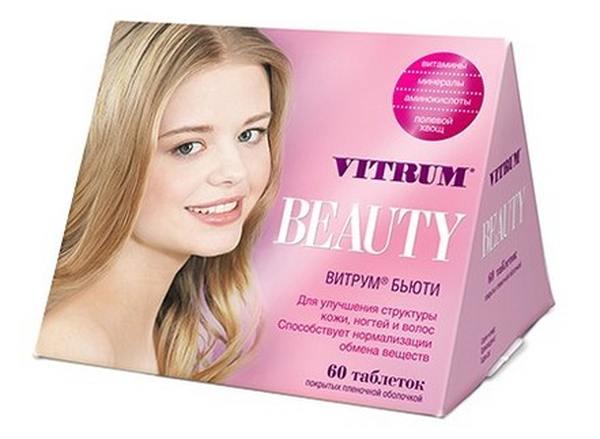 Витамины для волос, ногтей и кожи: Солгар, Ледис формула, Мульти Бьюти, Мерц, Доппельгерц, недорогие и эффективные, в ампулах. Рейтинг и отзывы